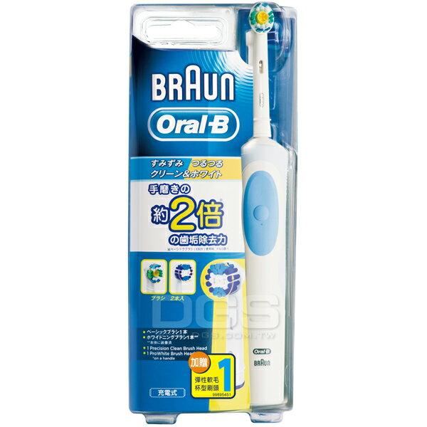 歐樂B D12W活力美白電動牙刷