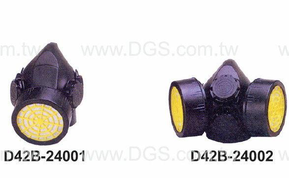 防毒口罩 (不附濾毒罐)Respirator, Disposable Filter