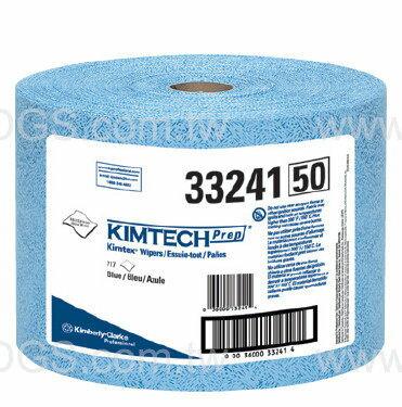 ~KIMTECH Pure~金特 擦拭布 KIMTEX Wipers