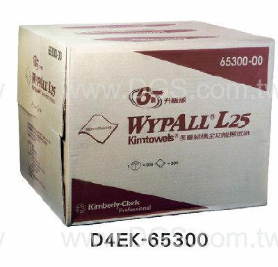 《WYPALL》L25 多層結構擦拭紙Wipers