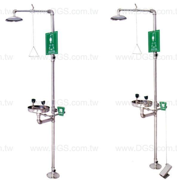 緊急淋浴洗眼器Emergency Shower Station
