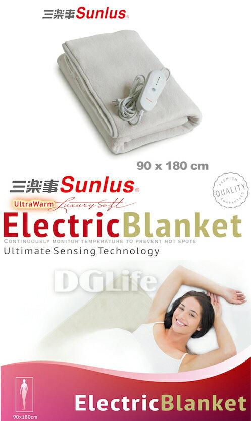 SP2401WH 三樂事單人雅緻電熱毯