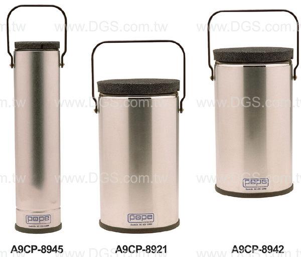《POPE》液態氮桶 鋁殼附提把Dewar Flasks, Mesh Casing