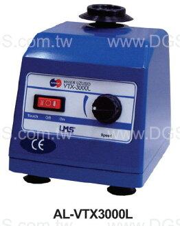 《LMS》試管振盪器Vortex Mixer