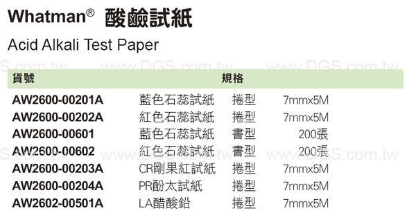 ~Whatman ~酸鹼試紙 Acid Alkali Test Paper