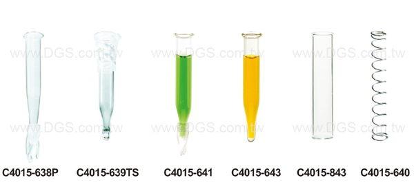 內管 適用於15x45mm 4ml 取樣瓶 Inserts for 15x45mm 4ml Vials