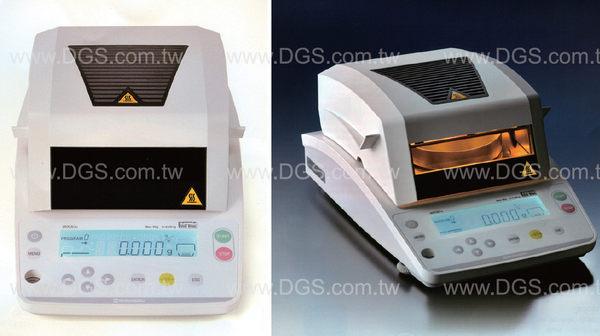 《SHIMADZU》電子式水分計Infrared Ray Moisture Meter