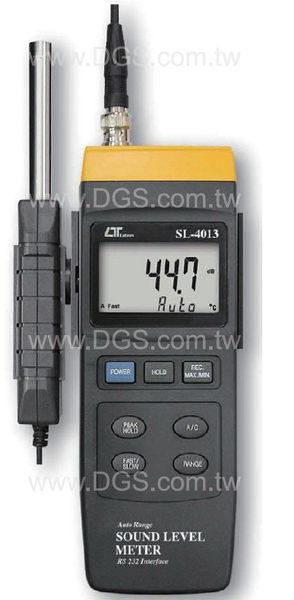 數字式噪音計分離式Sound Level meter