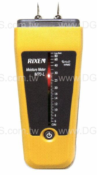 水分計 跳燈型Moisture Meter