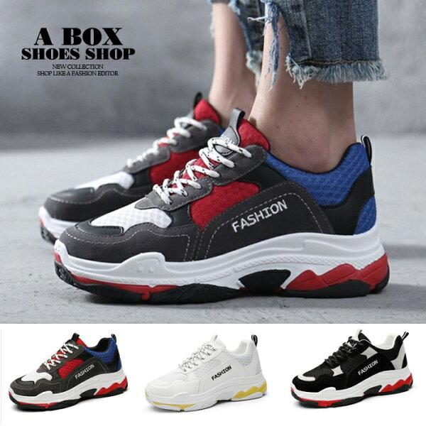 【KW9001】5.5CM厚底綁帶休閒運動鞋慢跑鞋PU拼接透氣網布3色