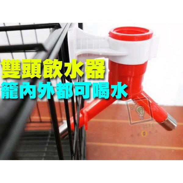 ORG《PT0017》創意~雙頭飲水器 雙頭飲水頭 寵物用品 寵物 狗 猫 飲水器 掛籠飲水器 雙嘴飲水器 可裝保特瓶