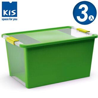 E&J【012014-05】義大利 KIS BI BOX 單開收納箱 L 綠色 3入;收納盒/整理箱/收納櫃/玩具盒