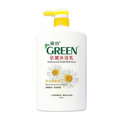 綠的抗菌沐浴乳~洋甘菊1000ml~愛買~