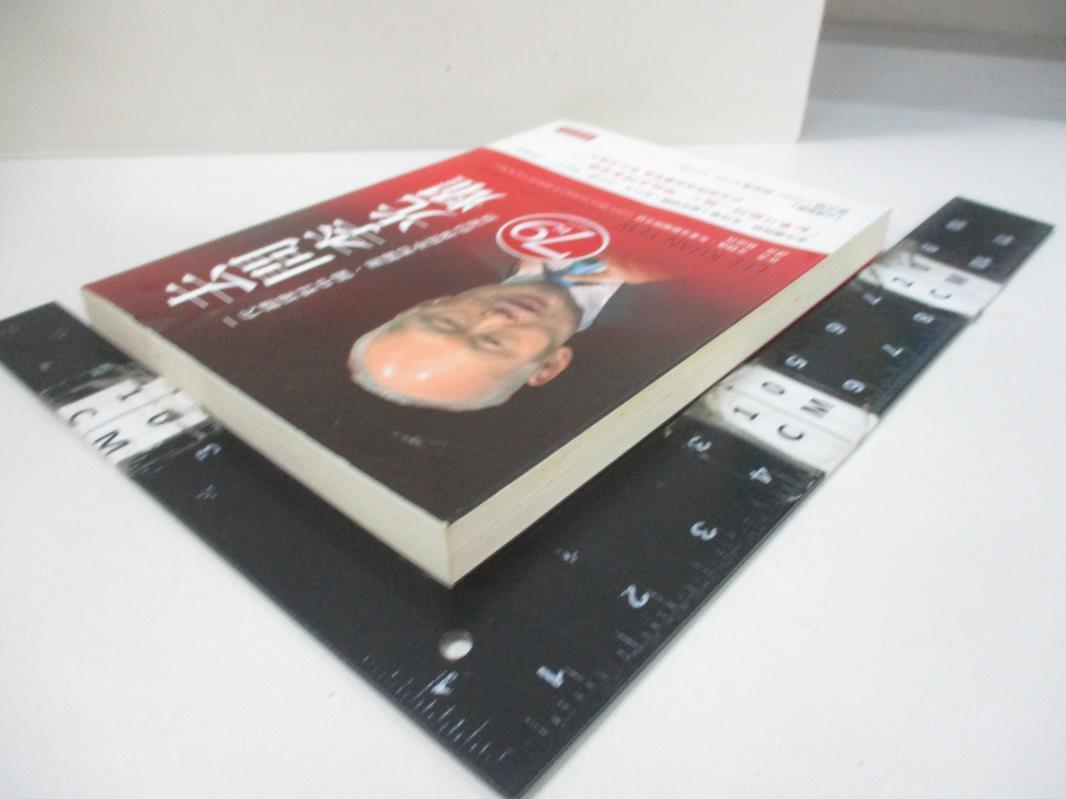 【書寶二手書T8/歷史_IEH】去問李光耀-一代總理對中國、美國和全世界的深思_格雷厄姆.艾利森