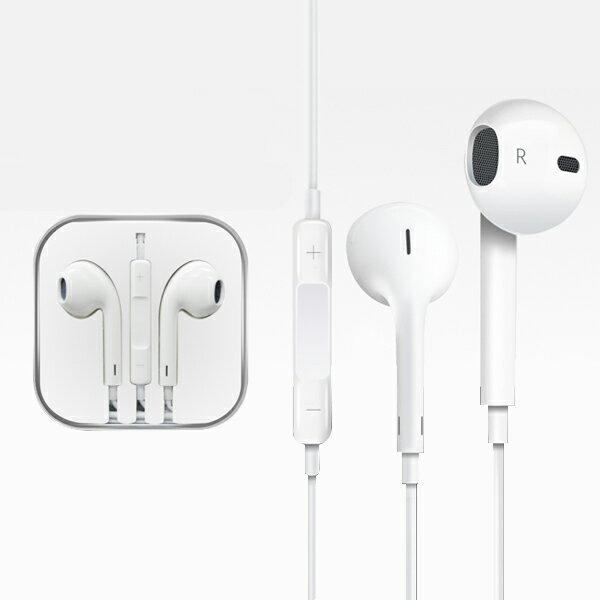 iPhone 耳機 3.5mm 蘋果耳機【送收納盒】線控 麥克風 高音質 Apple EarPods (78-4115) 2