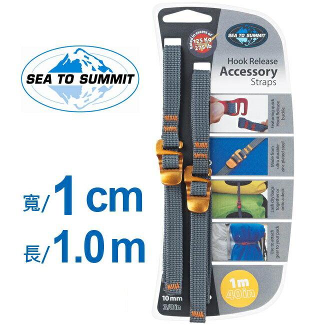 ~~蘋果戶外~~Sea to summit ATDASH101.0 ~寬1cm  長1M~
