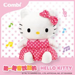 Combi 音樂互動Hello Kitty (Hello Kitty 好朋友)