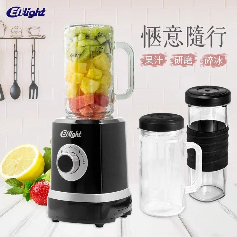 伊德爾ENLight雙杯生機研磨果汁機-經典黑 (WK-770)【ZI0514】《約翰家庭百貨 好窩生活節 0