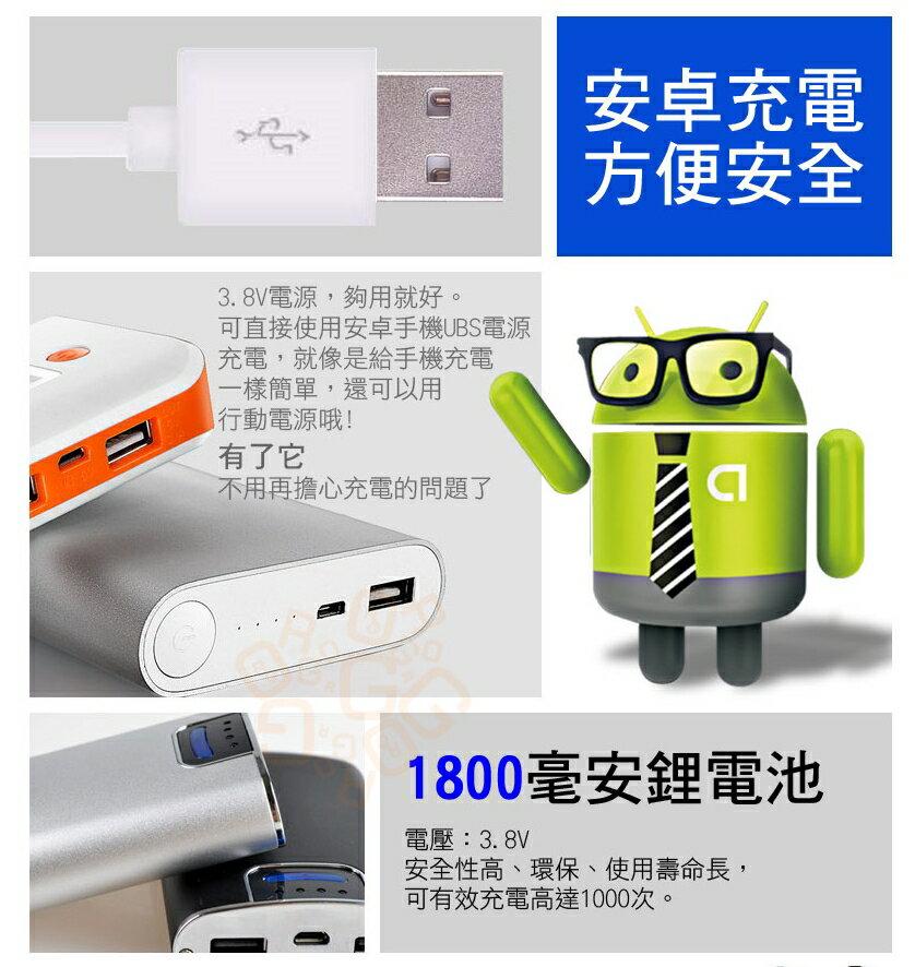 ORG《SD1086》最新款無線抽水器 USB充電款 桶裝水 取水神器 免插電抽水器 自動抽水器 自動飲水器 露營野餐 5
