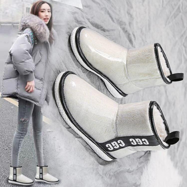 網紅小香風雪地靴女冬2021年新款百搭加絨加厚保暖棉鞋子短筒-七天鑒賞期 - 2021新潮推薦 - 免運