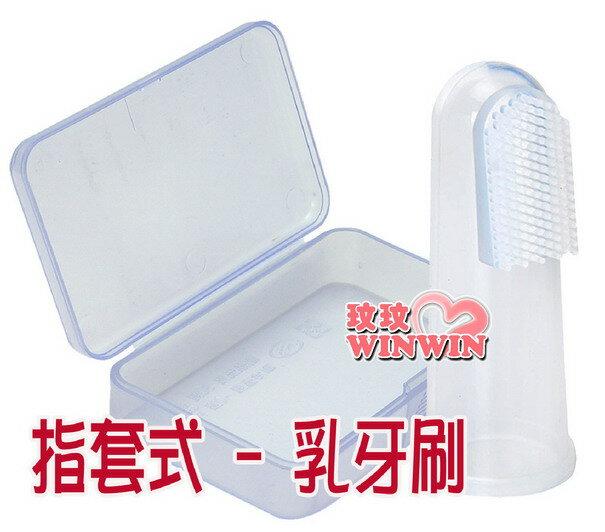 bebi 元氣寶寶LB-80100盒裝矽膠指套乳牙刷藍色(附收納盒)為寶寶去除舌苔、清潔乳牙