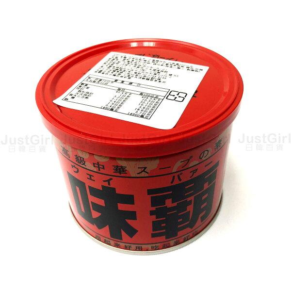 廣記味霸調味料中華料理調味料萬能調味料500g食品日本製造進口JustGirl