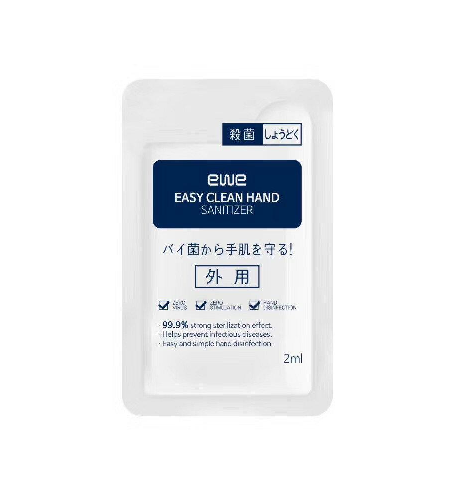 韓國 EWE 酒精抗菌乾洗手 消毒 凝露 凝膠 乾洗手液 消毒液 免洗手消毒 2ml