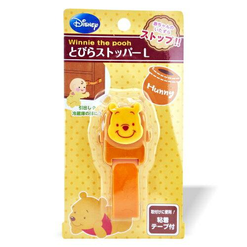 【日本】迪士尼兒童安全門扣-維尼L/櫥櫃安全鎖/萬用扣/冰箱扣/小熊維尼/維尼熊╭。☆║.Omo Omo go物趣.║☆。╮