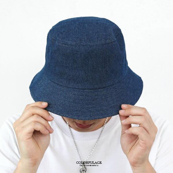 漁夫帽深藍素面牛仔帽【NHD8】