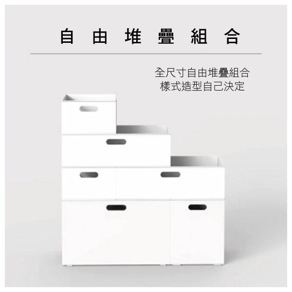 收納盒 直式半格型 N INBOX WH NITORI宜得利家居 7