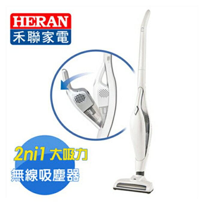 【迪特軍3C】HERAN 禾聯 無線手持直立式吸塵器 HVC-19E6W 手持式2in1無線吸塵器