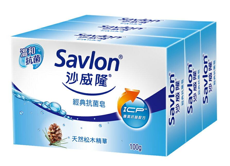 沙威隆潔膚皂100g*3入