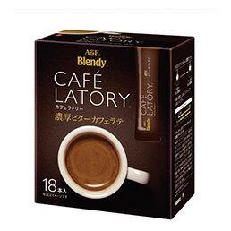 【橘町五丁目】 新包裝! 日本AGF Blendy  CAFE  LATORY  即溶咖啡-苦味 拿鐵- 18本入 -144g 0