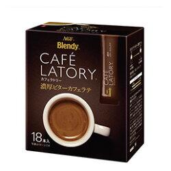 【橘町五丁目】 新包裝! 日本AGF Blendy  CAFE  LATORY  即溶咖啡-苦味 拿鐵- 18本入 -144g