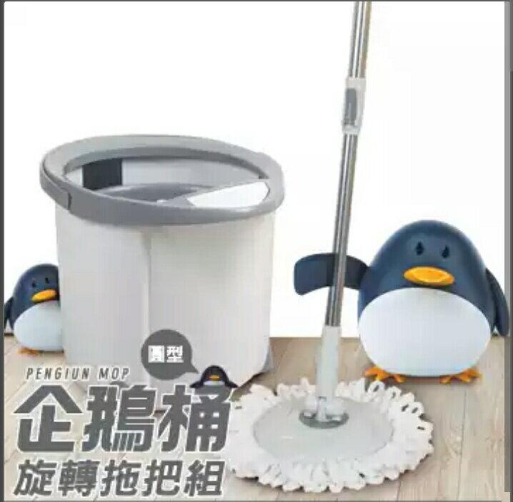 企鵝桶 單槽手壓式旋轉拖把組/圓型(方型)拖把 好神拖