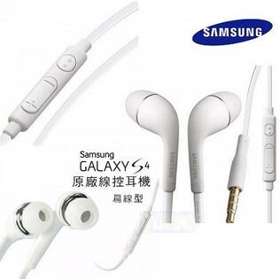 【YUI3C】SAMSUNG(扁線型)原廠耳機GalaxyS6(G9208)GalaxyS6Edge(G9250)原廠耳機線控立體聲3.5mm