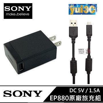 【YUI】SONY(EP880原廠旅充組)XperiaZ2XperiaC4XperiaC5UltraEP-880原廠旅充+EC450原廠傳輸線