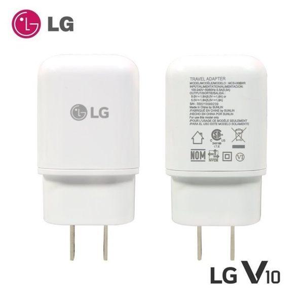 【YUI】LG V10 H968 原廠旅充 QC2.0 旅充 快充 5V 9V 1.8A 閃電 快充 充電器 G4 G5 V10 G Flex2 (裸裝)