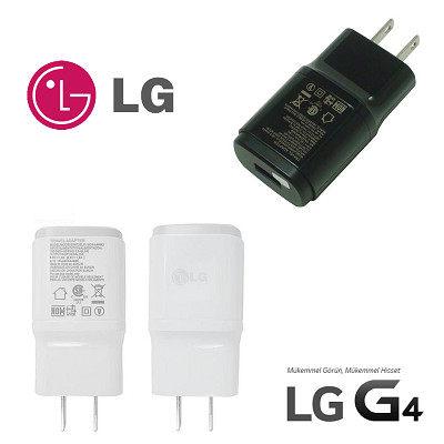 【YUI】LG (5V/1.8A) 快充原廠旅充Optimus 7/E900 Optimus G2 mini/D620 L70/D320 P525 T310 原廠旅充 UBS旅行充