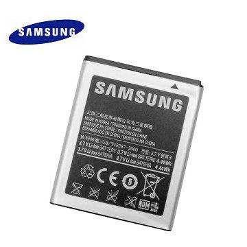 【YUI】SAMSUNG EB494353VU 原廠電池 1200mAh S5570 S7230 Wave 723 S5750 Wave 575 S5330 Galaxy S Wi-Fi 4.0
