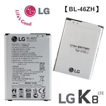【YUI】LGK8原廠電池原電LGBL-46ZH原廠電池樂金2125mAh(裸裝)