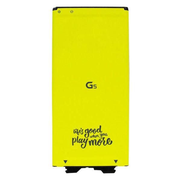 【YUI】LG G5 原廠電池 G5 H860 原廠電池【BL-42D1F】原廠電池 2800mAh G5 原廠電池