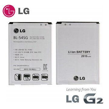 【YUI】LG BL-54SG 原廠電池 LG G2 D802 原廠電池 專用電池 G2 原廠電池 2610mAh (裸裝)
