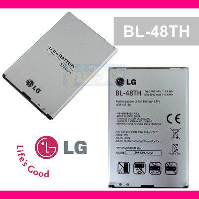 【YUI】LG G Pro 原廠電池 G Pro E988 / G Pro Lite D686 專用 原廠電池 BL-48TH (裸裝) 3140mAh