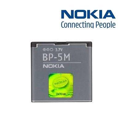 【YUI】NOKIA BP-5M BP5M 原廠電池 6110N 6220C 6500S 7390 8600 原廠電池 900mAh