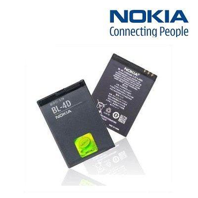 【YUI】NOKIA BL-4D BL4D 原廠電池 E5-00 N8-00 N97mini 原廠電池 1200mAh