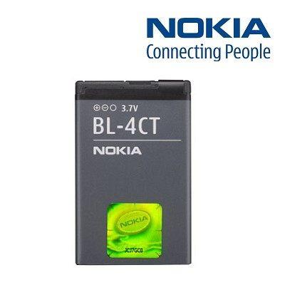 【YUI】NOKIA BL-4CT BL4CT 原廠電池 7210S 7230 7310S X3-00 6700S 原廠電池 860mAh