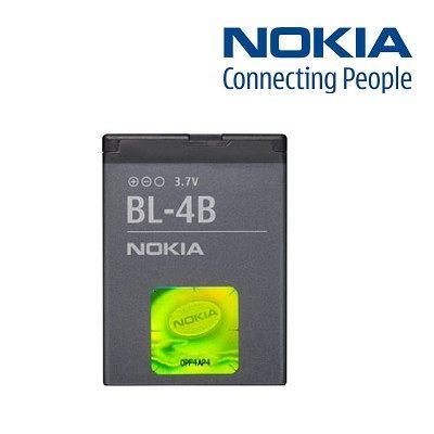 【YUI】NOKIA BL-4B BL4B 原廠電池 2505 2630 2660 2760 5000 6111 7070 7370 7373 7500P N76 原廠電池 700mAh