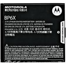 【YUI】Motorola BP6X BP-6X 原廠電池 A853 A825D roid MB501 XT615 XT681 XT701 原廠電池 1420mA