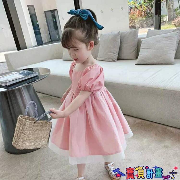 兒童連身裙 女童蓬蓬紗連身裙2021新款夏裝寶寶童裝夏款洋氣韓版兒童公主裙子